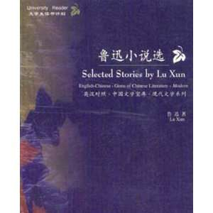 and Mandarin Chinese Edition) (9787507105612) Xun Lu, Du Xia Books
