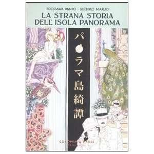 isola Panorama (9788876180651) Suehiro Maruo Edogawa Rampo Books