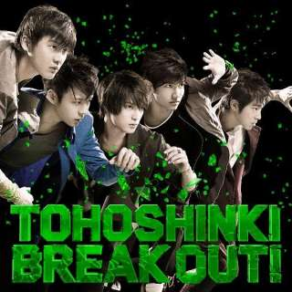 YESASIA: Break Out! (Japan Version) CD   Dong Bang Shin Ki (TVXQ