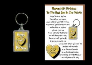 30TH HAPPY BIRTHDAY SON 30 TODAY CARD AND KEYRING GIFT