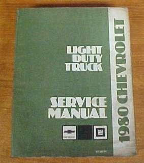1980 CHEVY PICKUP TRUCK SUBURBAN BLAZER SHOP MANUAL
