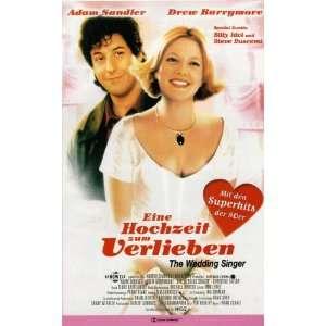 [VHS] Adam Sandler, Drew Barrymore, Christine Taylor, Allen Covert