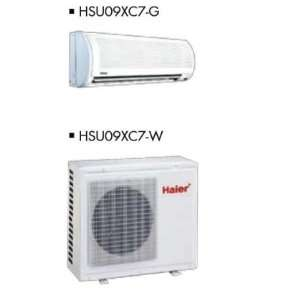 HSU09XCK 9 000 BTU Haier Mini Split Air Conditioner Pair