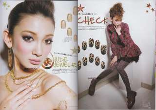 NAIL VENUS 2008 AUTUMN   Japanese Nail Design Art Book