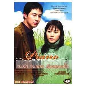 Thai dramas with english subtitles http www popscreen com p