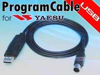 usb interface cable pc 036 for yaesu radios software is not included